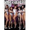 HYPER HIGHLEG QUEEN()